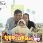 """Oh Ji Ho Reveals He Wanted To Quit """"The Return Of Superman"""""""