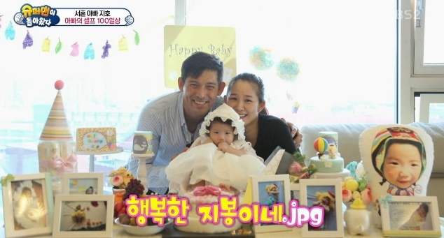 "Oh Ji Ho Reveals He Wanted To Quit ""The Return Of Superman"""