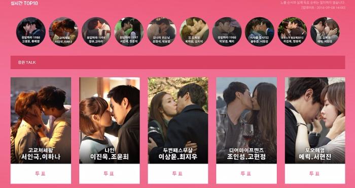 tvN10 Awards Nominees