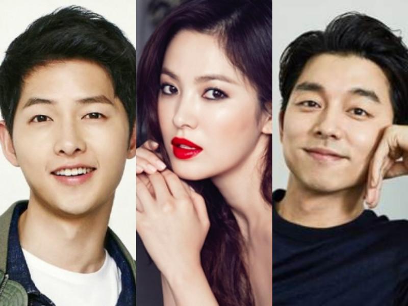 Song Joong Ki Song Hye Kyo Gong Yoo