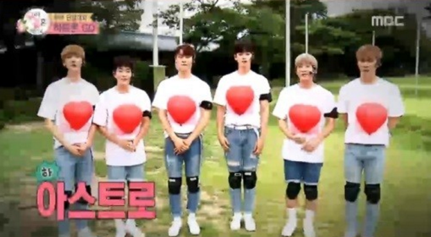 """ASTRO, SONAMOO, And SNUPER Transform Into Romantic Pokémon On """"We Got Married"""""""