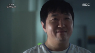 jung hyung don 1
