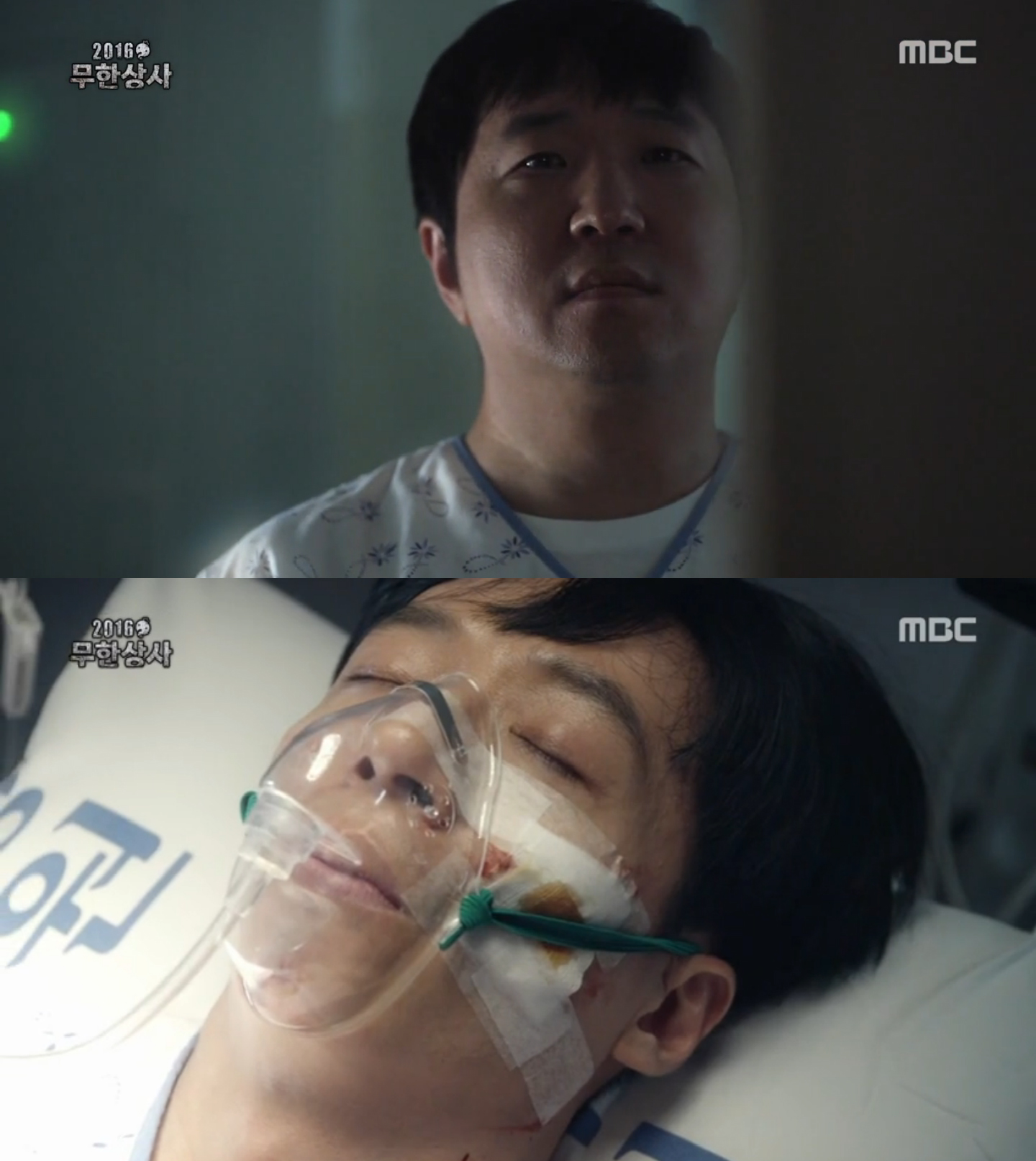 jung hyung don yoo jae suk