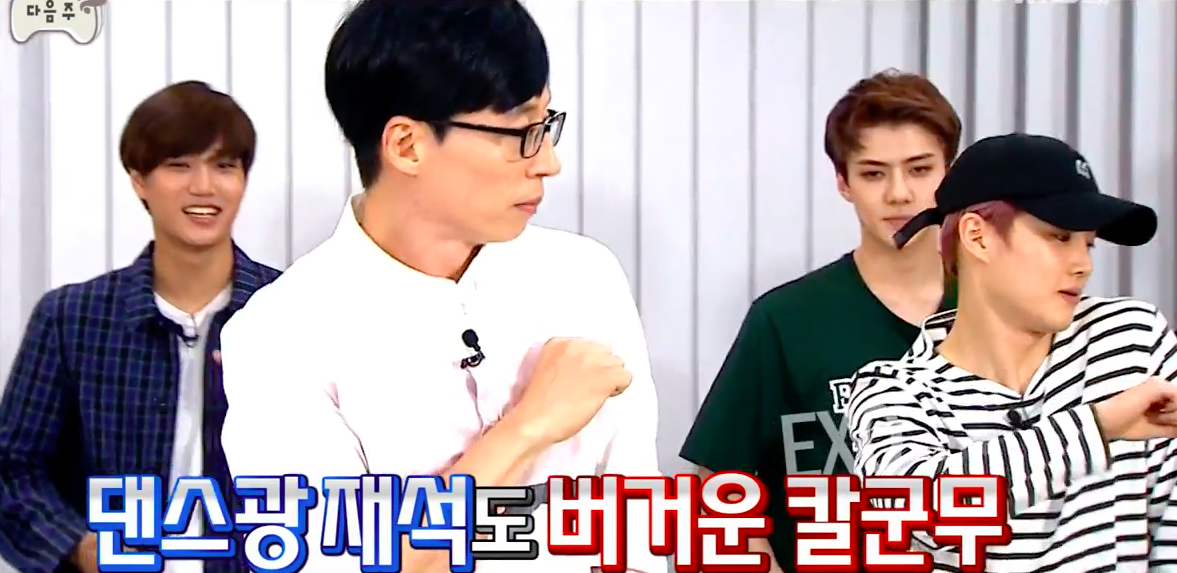 """Watch: EXO And Yoo Jae Suk Rehearse For Their Much-Anticipated Collaboration In """"Infinite Challenge"""" Preview"""