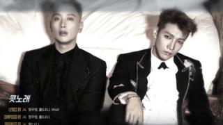2PM Chansung Jun.K
