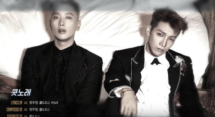 """Update: 2PM Drops Album Spoiler For """"Gentlemen's Game"""""""