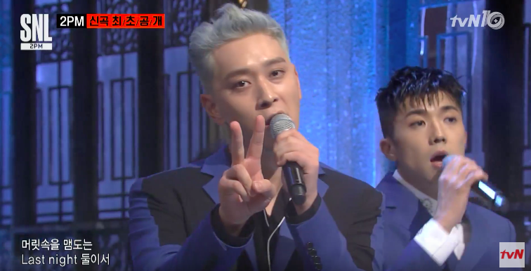 """Watch: 2PM Performs """"Promise (I'll Be)"""" For First Time On """"SNL Korea"""""""
