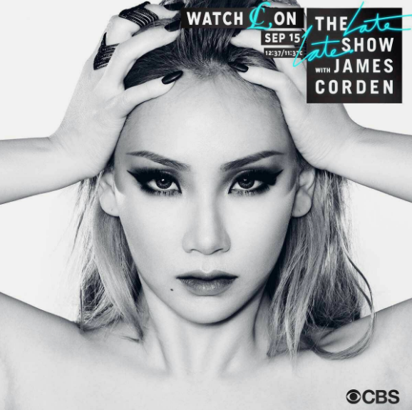 "Update: 2NE1's CL To Perform ""Lifted"" On ""The Late Late Show With James Corden"""