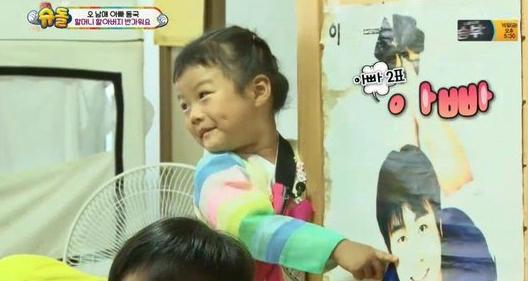 Seol Ah Lee Dong Gook