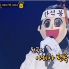 "Experimental Band Member And Idol Main Vocalist Appear On ""King Of Masked Singer"""