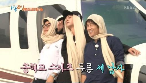 kim jun ho cha tae hyun jung joon young