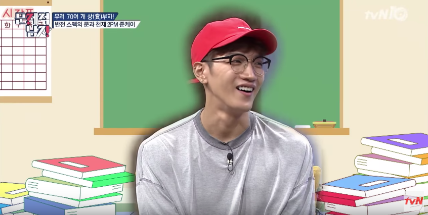 Watch: Jun.K Reveals His Adorable Poem From Fourth Grade