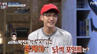 Park Jin Young 2PM JunK