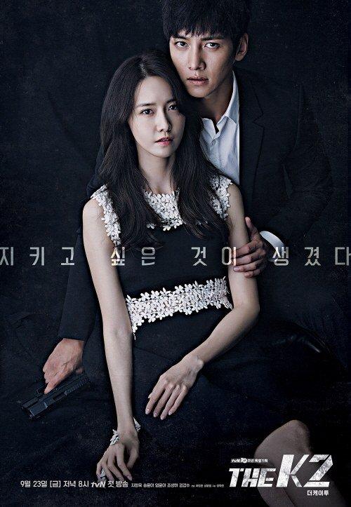 the k2 poster ji chang wook yoona
