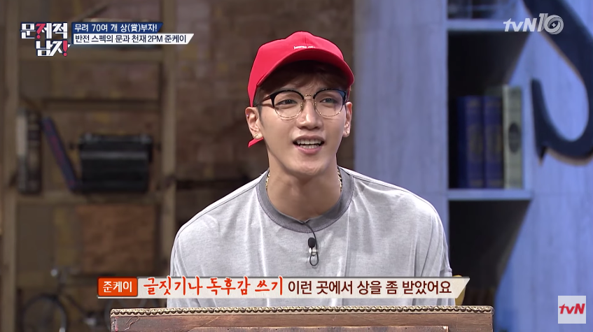 2PM's Jun.K Reveals He Received ~70 Writing Awards As A Student