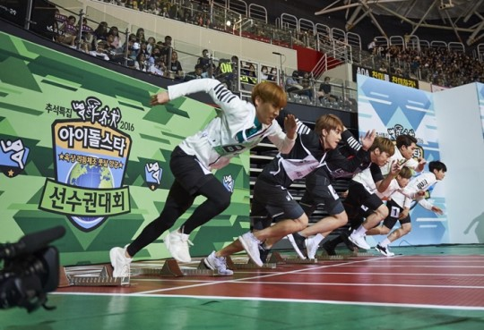 """Idol Star Athletics Championships"" Promises Close Races Between Legends And New Idols"