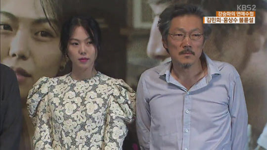 Kim Min Hee Hong Sang Soo
