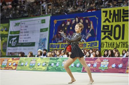 lovelyz yein rhythmic gymnastics