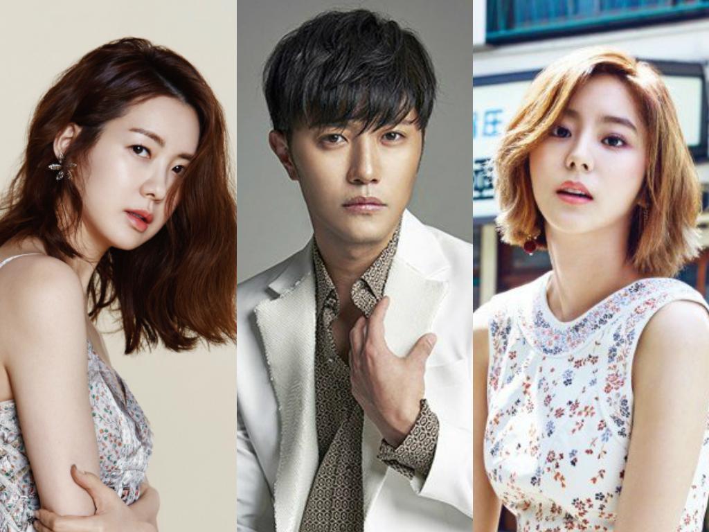 Lee Yo Won Jin Goo UEE