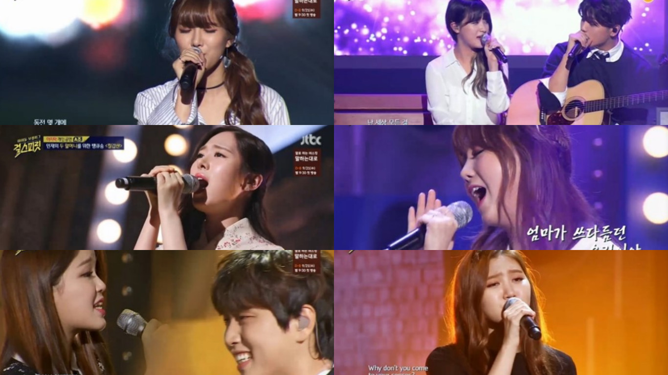 "Watch: ""Girl Spirit"" Members Thank Their Loved Ones Through Song"