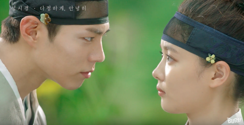 """Watch: """"Moonlight Drawn By Clouds"""" Drops Heartrending OST By Sung Si Kyung"""