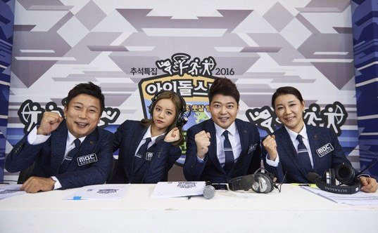 hyeri lee soo geun jun hyun moo