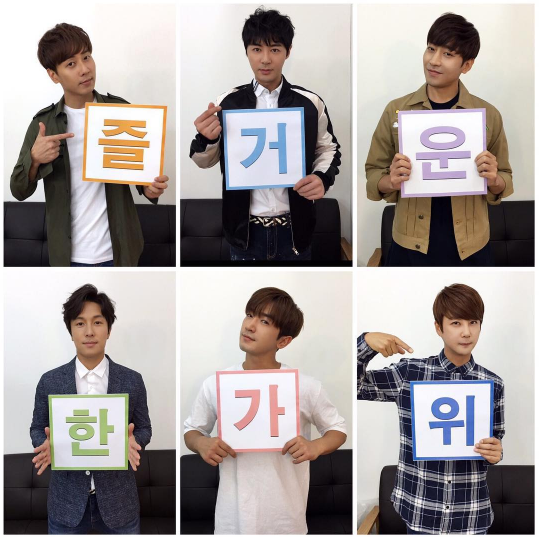 Shinhwa Opens Official Group Instagram Account