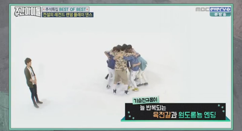 "BTS Crowned No 1 For Best Random Play Dance On ""Weekly Idol"