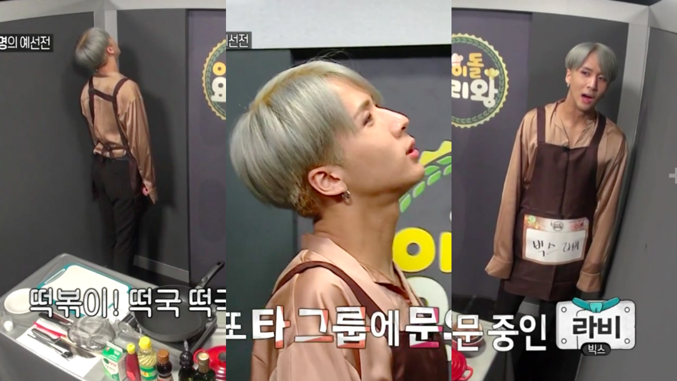 """VIXX's Ravi Begs For Help From Any Idol Except His Trolling Groupmates On """"Idol Chef King"""""""
