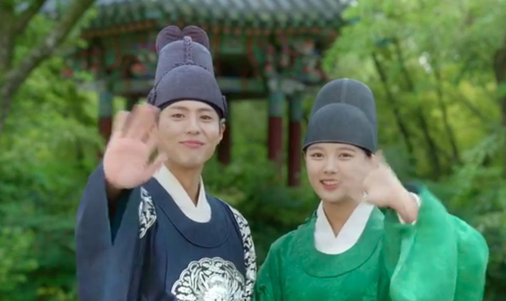 Watch: Park Bo Gum And Kim Yoo Jung Wish Everyone A Happy Chuseok