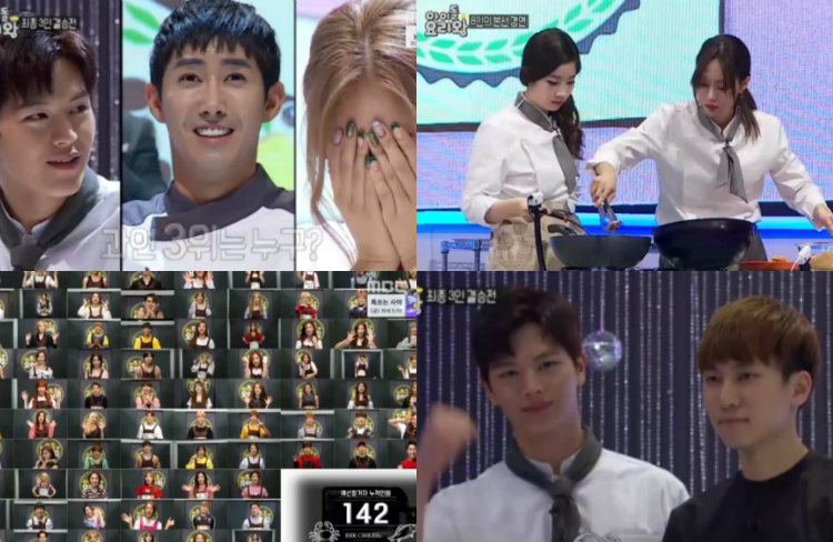 "Who Is Crowned the Ultimate ""Idol Chef King"" This Chuseok Holiday?"