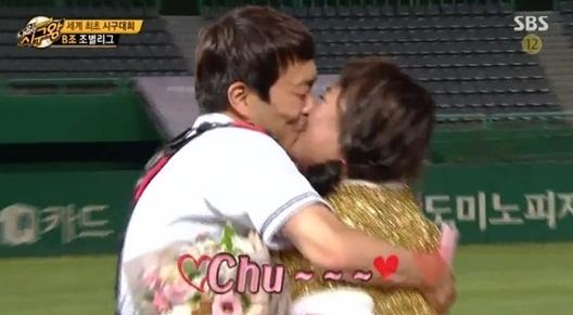 Hong Yoon Hwa Kim MIn Ki 3