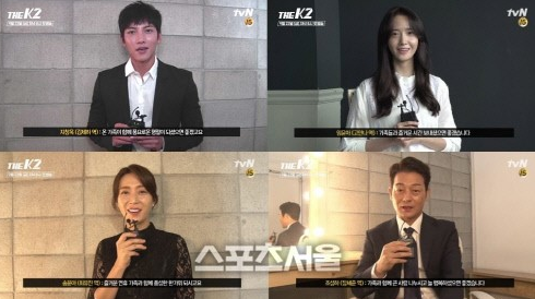 """Watch: The Cast of """"The K2"""" Send Their Chuseok Greetings"""