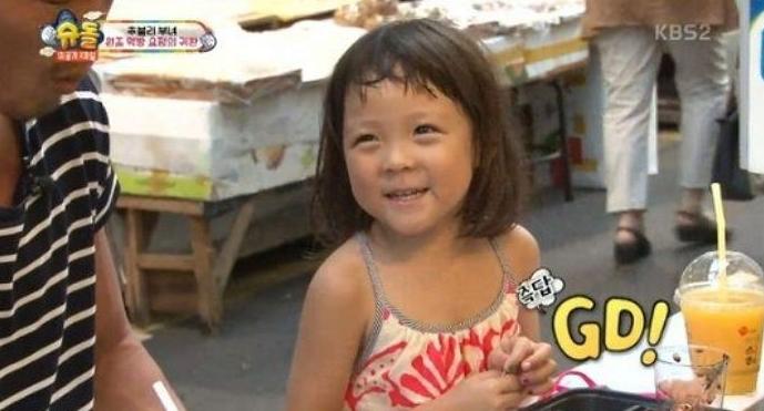 """Choo Sarang Chooses G-Dragon Over Food On """"The Return of Superman"""""""