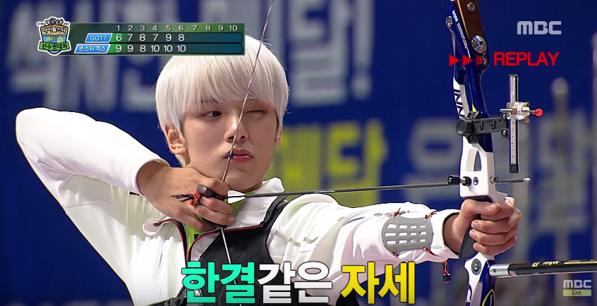 "Watch: MONSTA X Sets New Archery Record At ""2016 Idol Star Athletics Championships"""