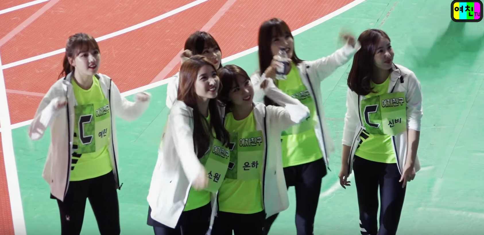 "Watch: GFRIEND Takes You Behind The Scenes Of ""2016 Idol Star Athletics Championships"""