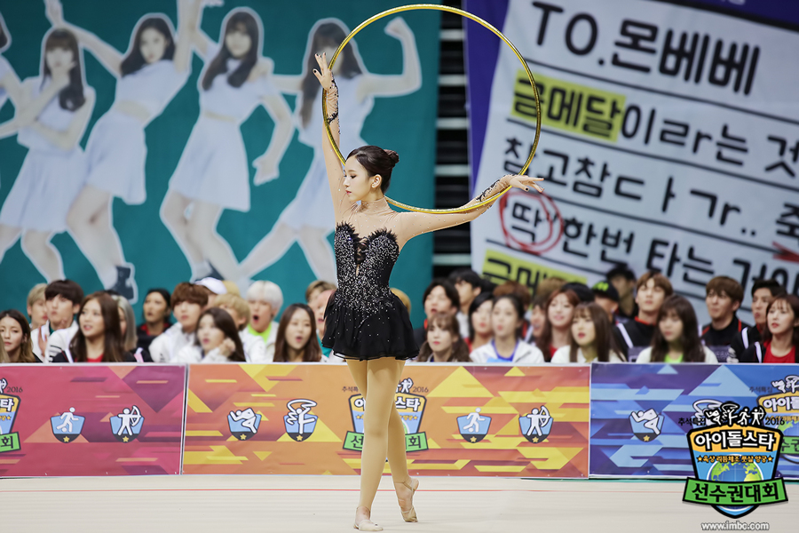 """Fellow Labelmate Taecyeon Is Proud of TWICE's Mina At The """"2016 Idol Star Athletics Championships"""""""