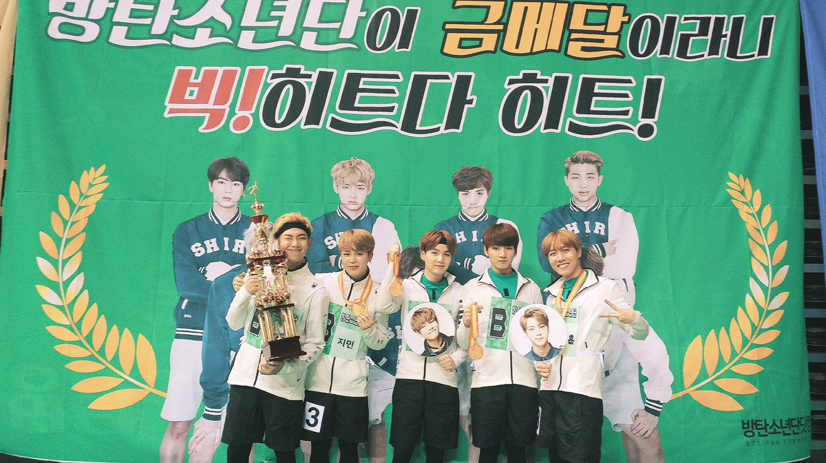 "BTS Jokes About The Secret Behind Their Relay Win At ""Idol Star Athletics Championships"""