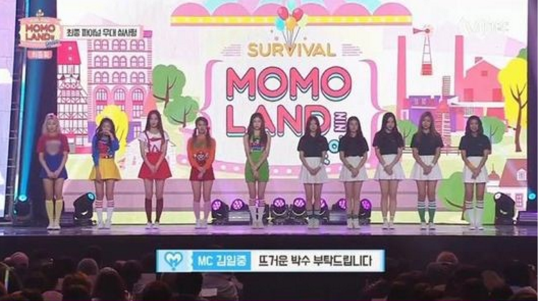 finding momoland finale