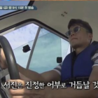 "Lee Seo Jin And Shinhwa's Eric To Appear On ""Three Meals A Day"""