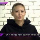 """Miryo Confesses She Never Wanted To Try Out For """"Unpretty Rapstar"""" Originally"""
