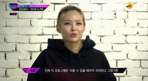 "Miryo Confesses She Never Wanted To Try Out For ""Unpretty Rapstar"" Originally"