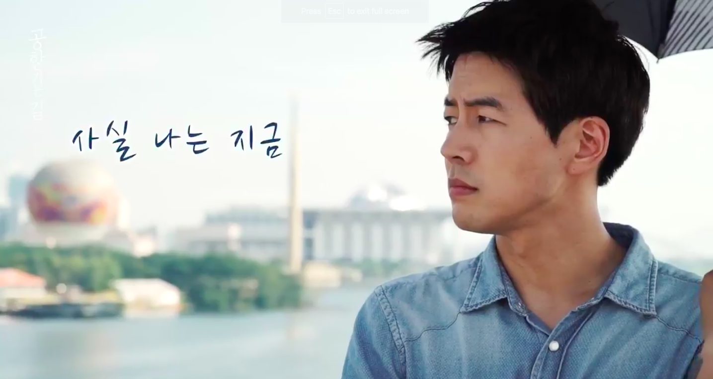 Lee Sang Yoon Dances Awkwardly In Cute Preview For Upcoming Drama With Kim Ha Neul