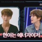 Lee Joon Gi Showers EXO's Baekhyun With Affection Even From Afar