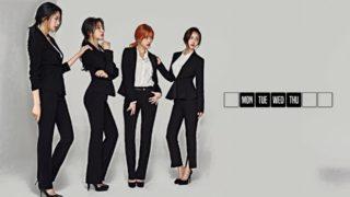 Dal Shabet teaser 1
