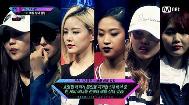 "Watch: ""Unpretty Rapstar"" Finalists Determined + 4 Eliminations"