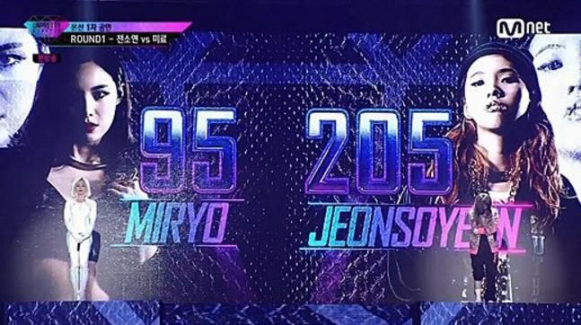 Miryo Jeon Soyeon