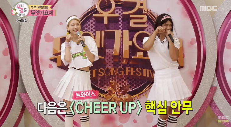 """Watch: Jota And Kim Jin Kyung Transform Into TWICE Members To Perform """"Cheer Up"""""""