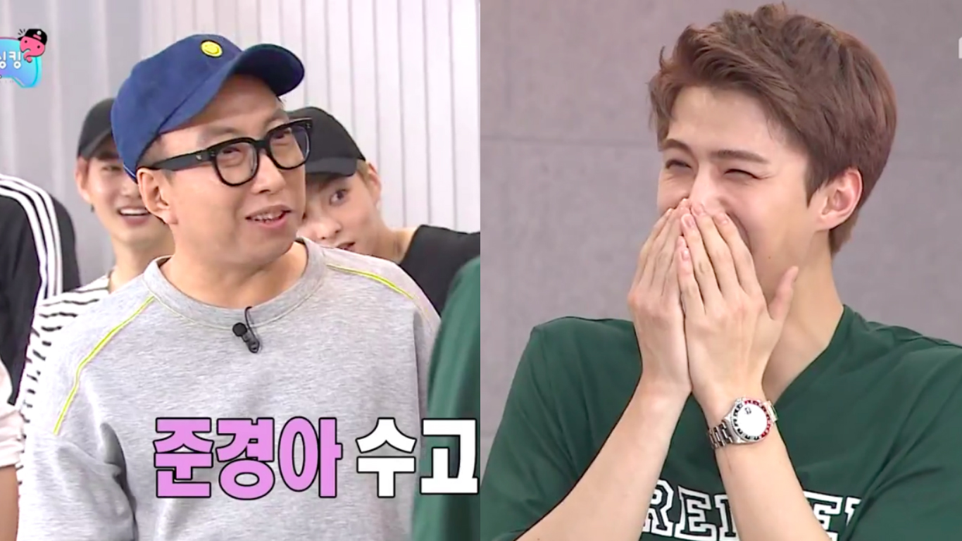 Park Myung Soo's Hilarious Made-Up Name For EXO's Sehun Trends Worldwide On Twitter
