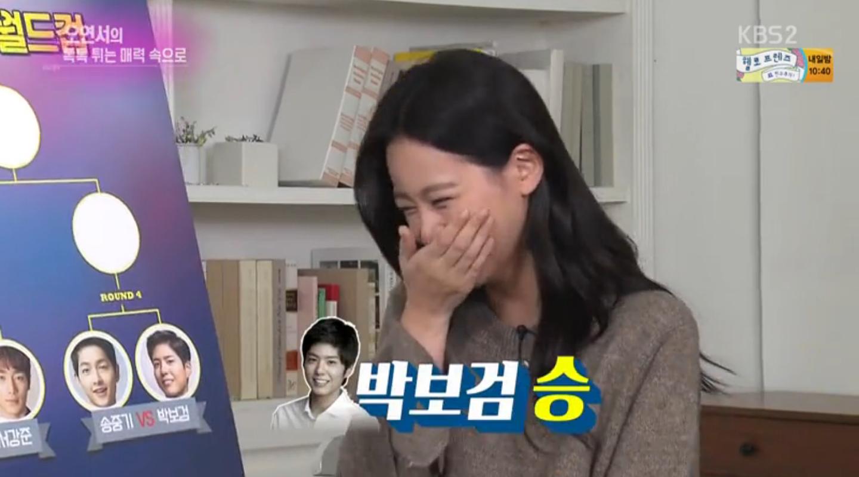 oh yeon seo 3